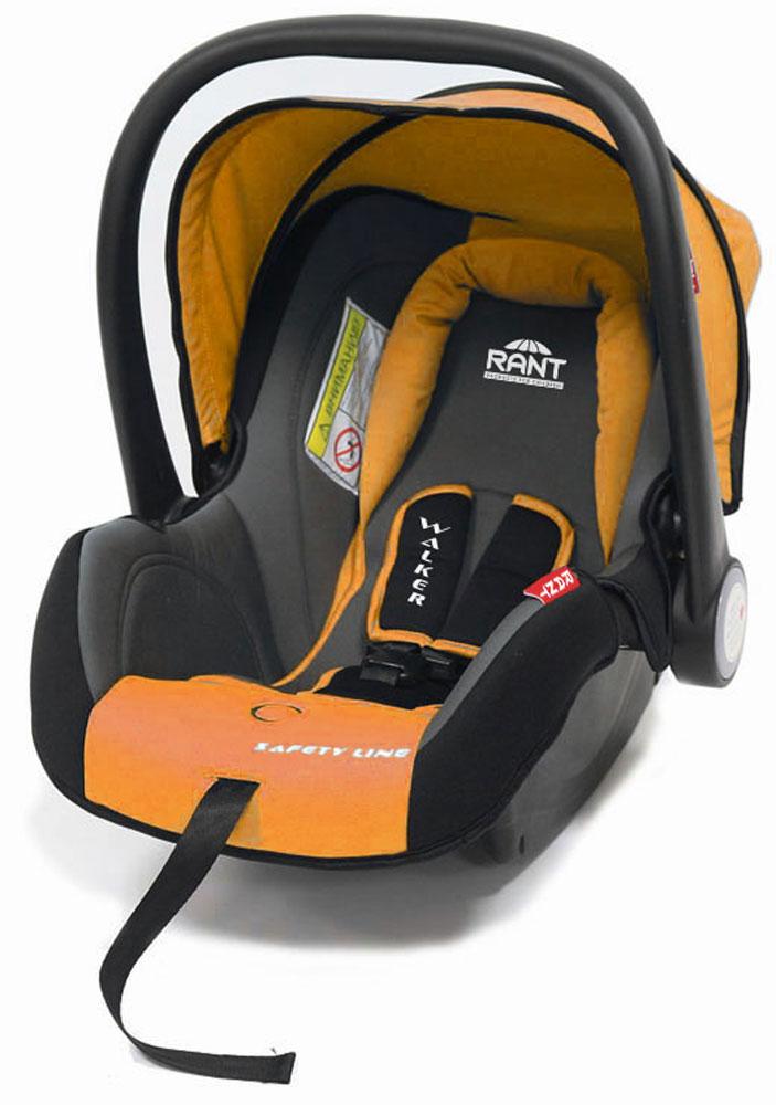 Rant Автокресло Walker цвет оранжевый до 13 кг4630008874318Детское автокресло-переноска Walker предназначено для малышей весом до 13 кг (приблизительно до 12 месяцев). Особенности:Сиденье удобной формы с мягким вкладышем обеспечивает защиту и идеальное положение шеи и спины малыша, а также делает кресло комфортным и безопасным. Автокресло (переноска) Walker имеет внутренние 3-х точечные ремни безопасности с плечевыми накладками (уменьшают нагрузку на плечи малыша). Накладки обеспечивают плотное прилегание и надежно удержат малыша в кресле в случае ударов. Ремни удобно регулировать под рост и комплекцию ребенка без особых усилий. Удобная ручка для переноски малыша регулируется в 4-х положениях: для устойчивости автокресла в автомобиле, для переноски малыша, вне автомобиля автокресло можно использовать как кресло-качалку или кресло-шезлонг. Съемный капюшон защитит от яркого солнца или дождя, когда вы гуляете с малышом на свежем воздухе. Съемный чехол автокресла Walker изготовлен из экологичной, эластичной ткани, легко чистится и стирается вручную или в деликатном режиме в стиральной машине при температуре 30°. Установка и крепление: Автокресло (переноска) Walker устанавливается лицом против движения автомобиля и крепится штатными автомобильными ремнями. Ребенок фиксируется внутренними ремнями безопасности. Такое положение обеспечивает максимальную безопасность маленькому пассажиру. Рекомендуется устанавливать автокресло на заднем сиденье автомобиля. Производитель допускает перевозку на переднем сиденье, в этом случае необходимо отключить фронтальные подушки безопасности.Автокресло сертифицировано и соответствует европейскому стандарту безопасности ECE R44-04.