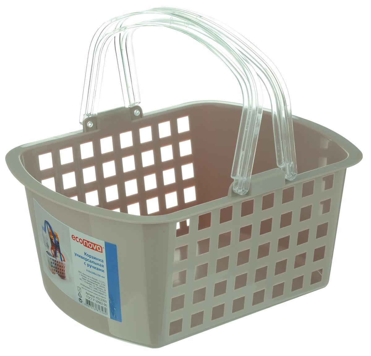Корзинка универсальная Econova, цвет: светло-бежевый, прозрачный, 31 см х 24 см х 15 см193415_бежевыйУниверсальная корзина Econova, изготовленная из высококачественного прочного пластика, предназначена для хранения мелочей в ванной, на кухне, даче или гараже. Изделие оснащено двумя удобными складными ручками.Это легкая корзина со сплошным дном, жесткой кромкой и небольшими отверстиями позволяет хранить мелкие вещи, исключая возможность их потери.