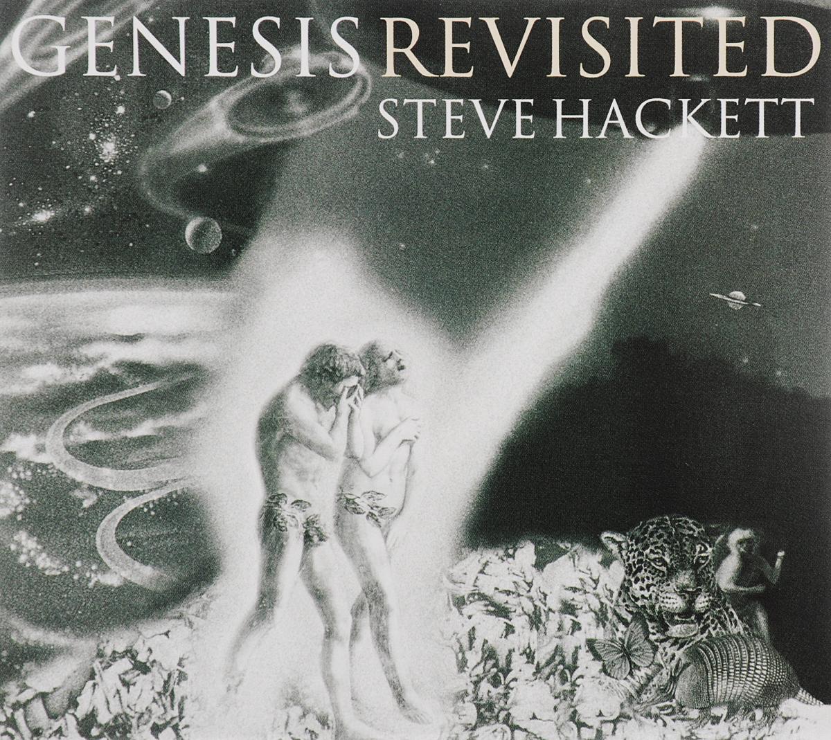 Стив Хэкетт Steve Hackett. Genesis Revisited стив хэкетт steve hackett genesis revisited live at hammersmith 3 cd 2 dvd