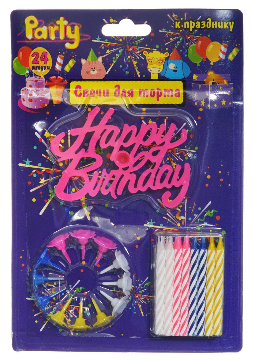 Action! Свечи для торта Happy Birthday цвет розовый 24 шт