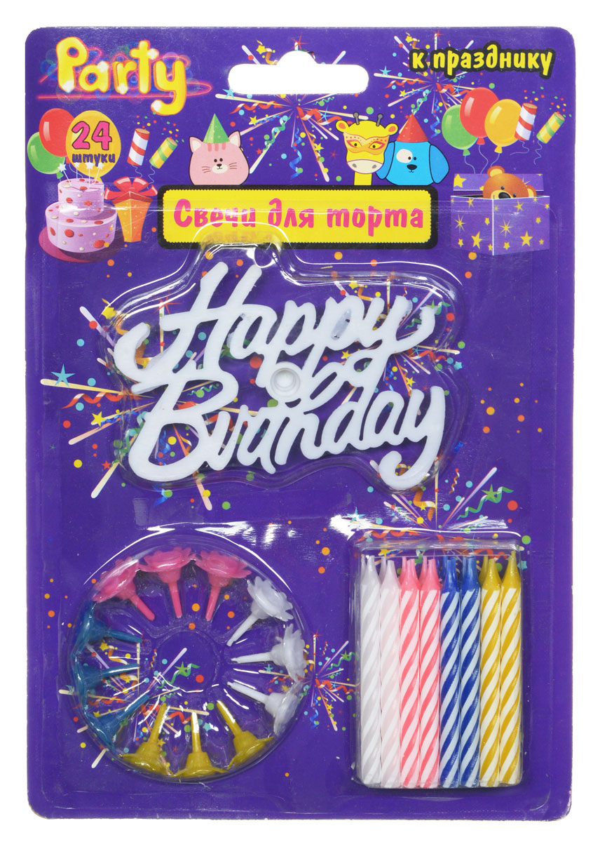 Action! Свечи для торта Happy Birthday цвет белый 24 шт праздничный атрибут glasses straw 1piece diy new product