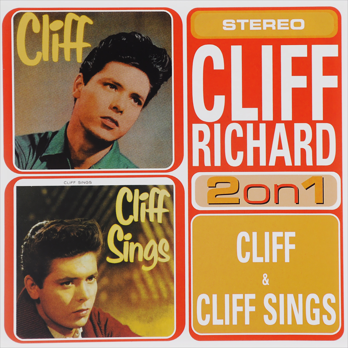 Клифф Ричард Cliff Richard. Cliff & Cliff Sings