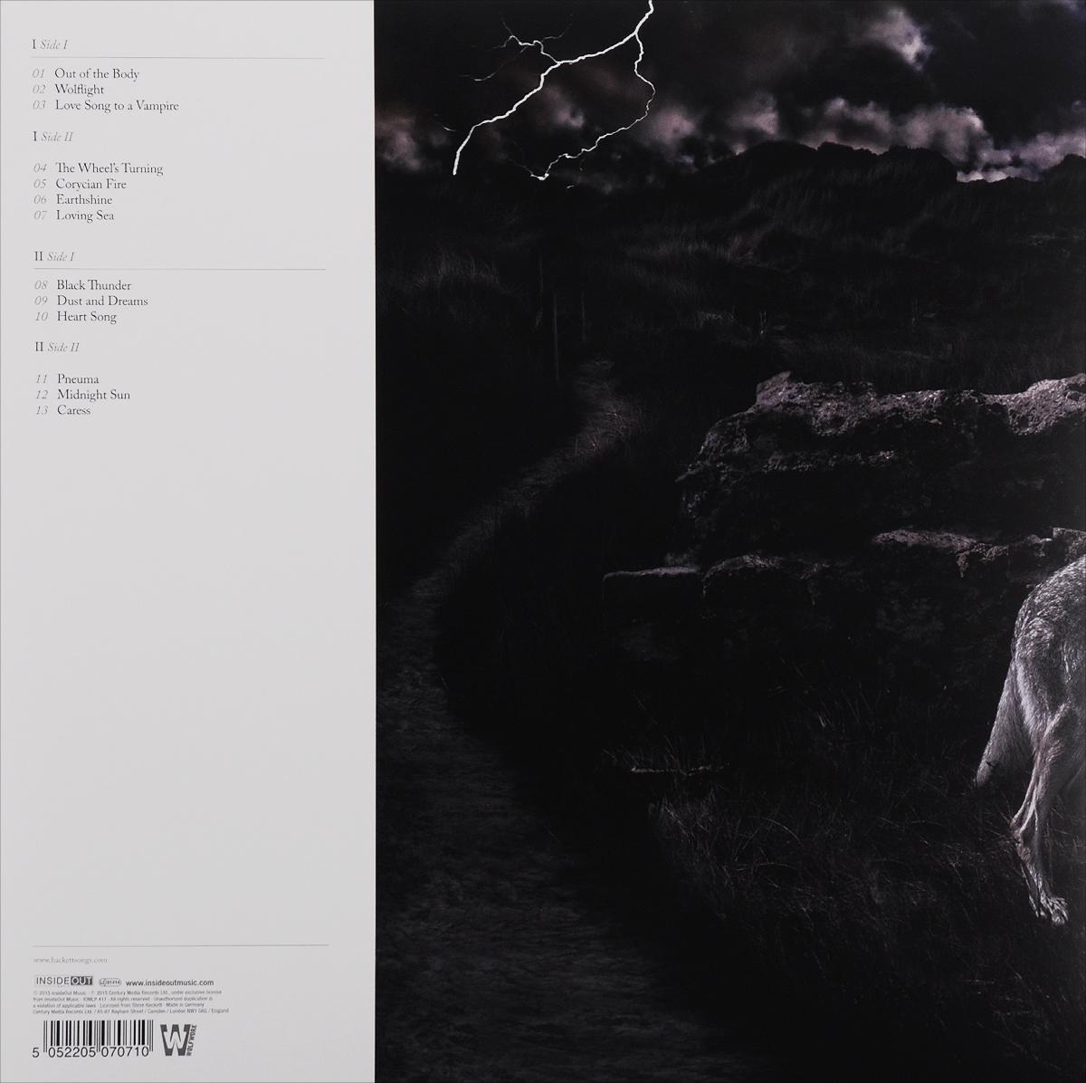 Steve Hackett.  Wolflight (2 LP) Warner Music,Century Media Records Ltd.