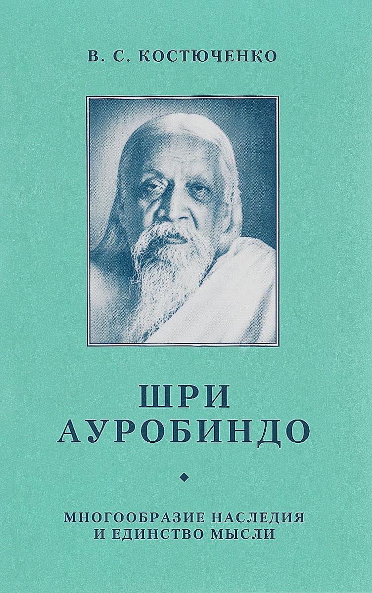 5793800050 - В. Костюченко: 978-5-457-77772-9 - Книга