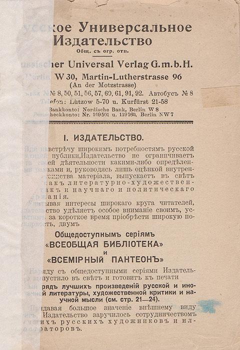 Каталог Русского универсального издательства. Каталог книжного магазина Книжный салон каталог учебной литературы