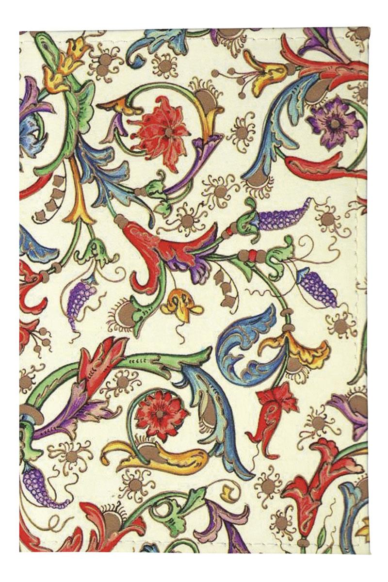 Mitya Veselkov Обложка для паспорта Райский сад. OZAM096OZAM096