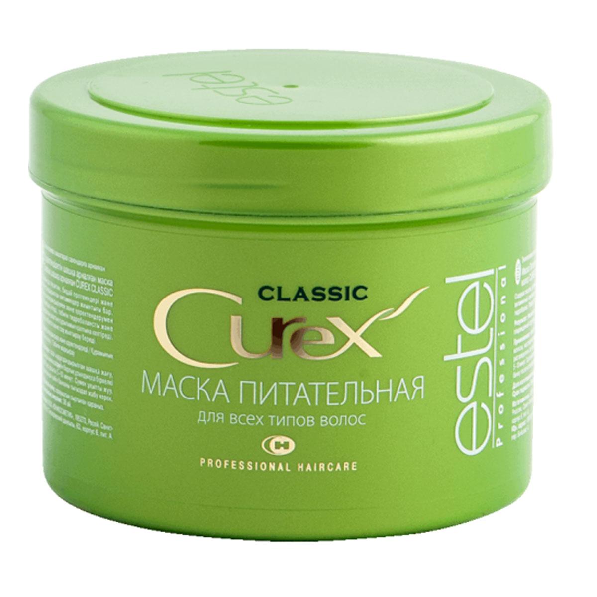 Estel Curex Classic Маска для волос Питательная 500 млCU500/MМАСКА ДЛЯ ВОЛОС «ПИТАТЕЛЬНАЯ» ESTEL CUREX CLASSICдля всех типов волосСодержит экстракт каштана и сбалансированный витаминный комплекс. Обеспечивает глубокое увлажнение и питание, восстанавливает природный гидробаланс и структуру поврежденных волос. NEW! При регулярном применении сохраняет натуральный пигмент.Результат:Увлажнение и питаниеВосстановление поврежденной структурыЕстественный блеск