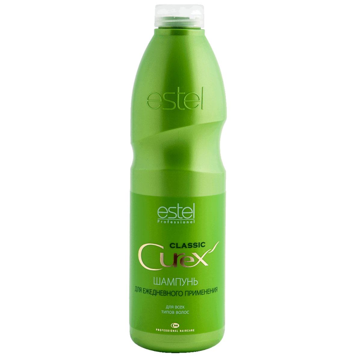 Estel Curex Classiс Шампунь Увлажнение и Питание для ежедневного применения 1000 млCU1000/S8ESTEL CUREX CLASSIC ШАМПУНЬ «УВЛАЖНЕНИЕ И ПИТАНИЕ»для всех типов волосСодержит хитозан, который увлажняет волосы и предохраняет их от потери влаги. Питающий провитамин В5 укрепляет волосы, придает им эластичность и здоровый блеск.Результат:Здоровые и крепкие волосыПитание и увлажнениеМягкое очищение