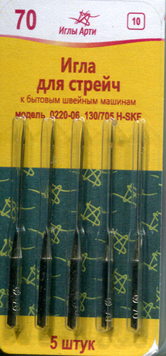 Иглы для швейных машин Иглы Арти, для стрейча, №70, 5 шт матрас вегас x3 130х195 см