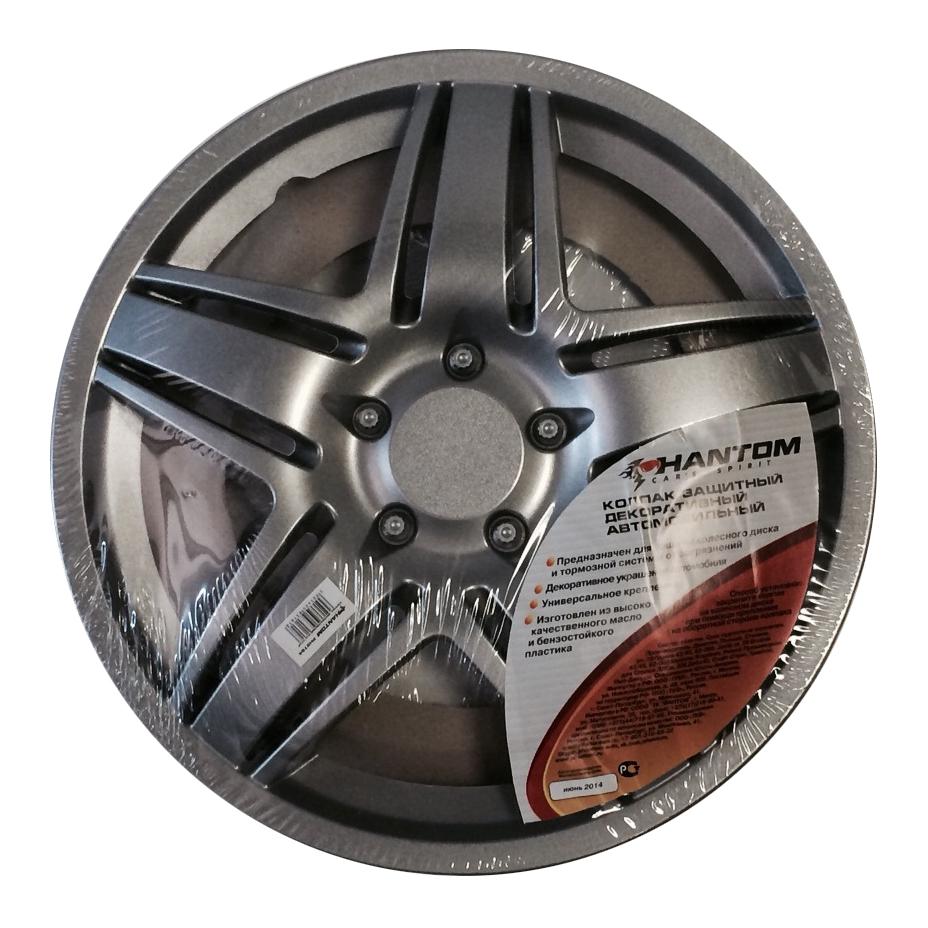 Колпак защитный Phantom Стар, R13 , декоративныйPH5764Колпак Phantom Стар предназначен для защиты колесного диска и тормозной системы от загрязнений, а также для декоративного украшения автомобиля.Колпак изготовлен из высококачественного масло-бензостойкого пластика, а крепление в виде распорного кольца - из металла.Размер колеса: R13.
