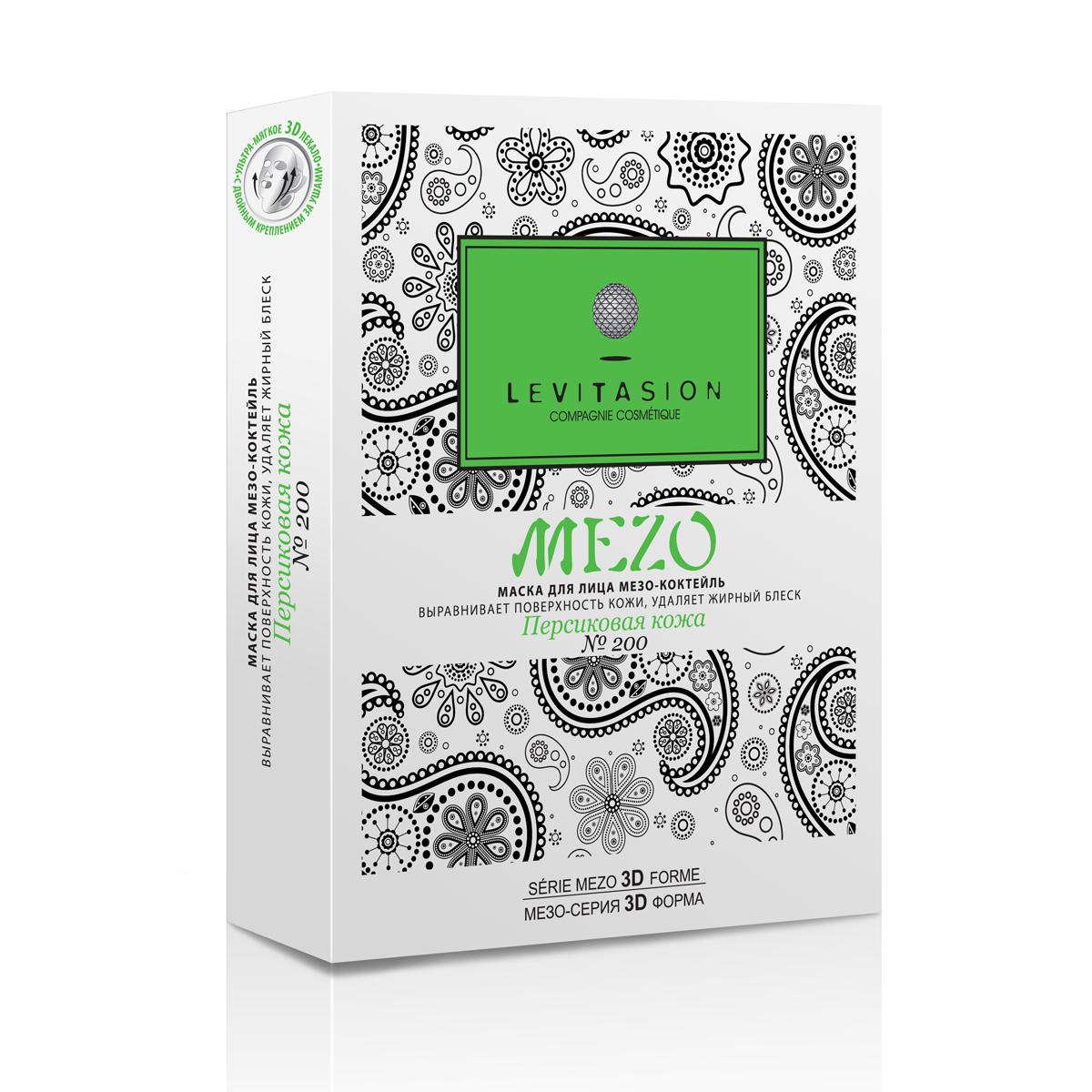 Levitasion MEZO маска для лица Персиковая кожа №200, 5 штМПН0200Выравнивает поверхность кожи, оказывает противовоспалительное и регенерирующее действие, нормализует гидролипидный баланс, удаляет жирный блеск, дарит выраженный омолаживающий эффект, делает кожу нежной и шелковистой.