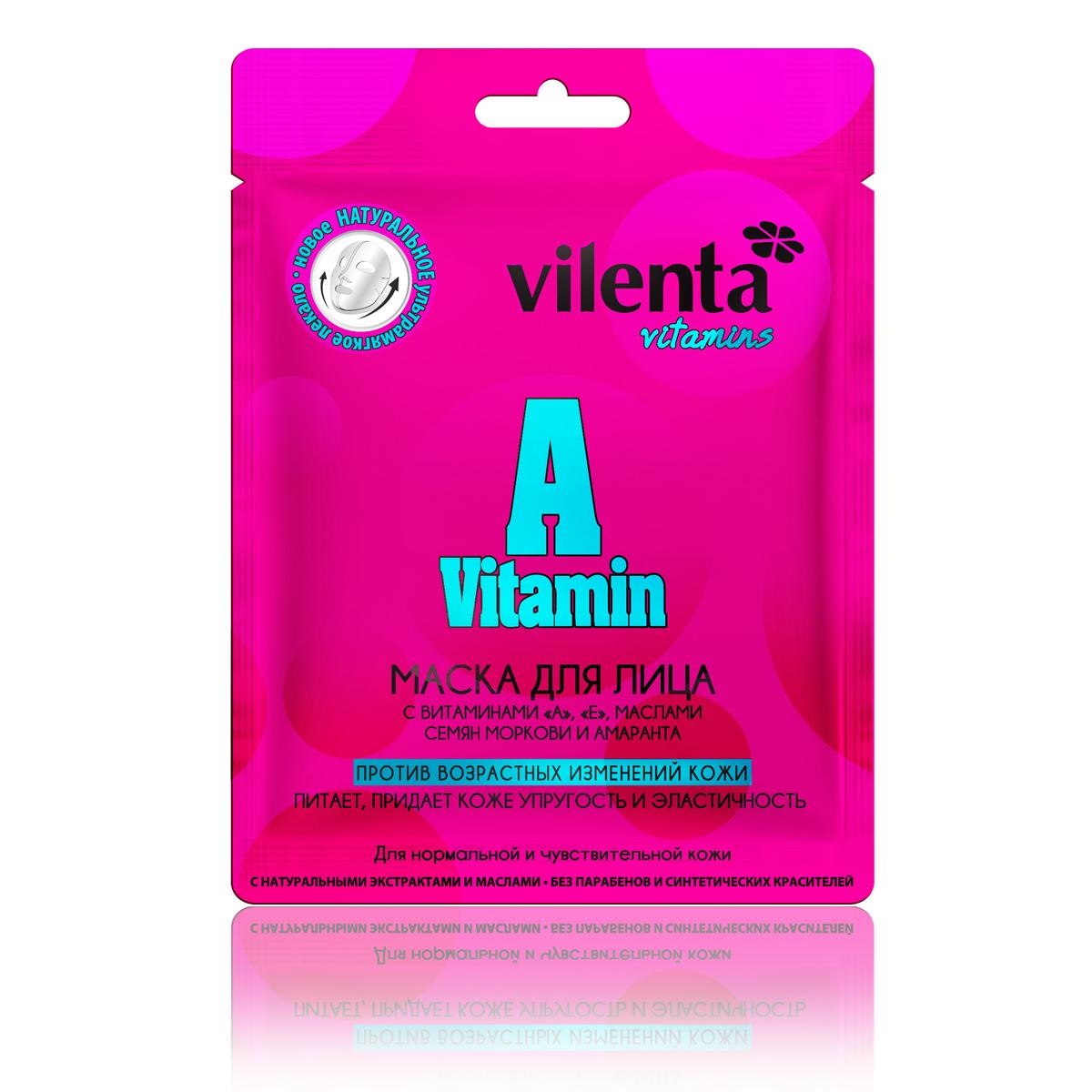 Vilenta Маска для лица Vitamin «А» с витаминами «А», «Е», маслами семня Моркови и Амаранта, 28 мл11070257020Витамин «А», благодаря возможности проникать глубоко под кожу, оказывает омолаживающий эффект, уменьшая проявление мимических и сокращая глубину статических морщин. Витамин «Е» поддерживает водно-липидный баланс, снимает раздражение и устраняет шелушение кожи. Такие современные технологии увлажнения, как, гиалуроновая кислота и увлажняющий комплекс, делают кожу более гладкой и эластичной. Масла семян Моркови и Амаранта интенсивно питают, смягчают и придают коже бархатистость.