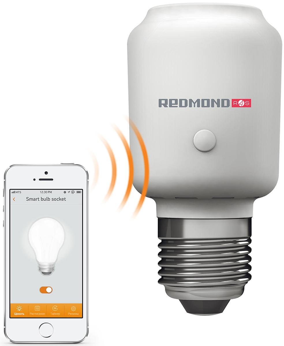 Redmond RSP-202S умный цоколь - Лампочки