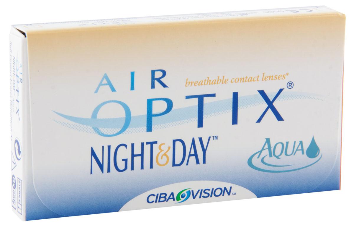 Alcon-CIBA Vision контактные линзы Air Optix Night & Day Aqua (3шт / 8.6 / +3.00)44422Само название линз Air Optix Night & Day Aqua говорит само за себя - это возможность использования одной пары линз 24 часа в сутки на протяжении целого месяца! Это уникальные линзы от мирового производителя Сiba Vision, не имеющие аналогов. Их неоспоримым преимуществом является отсутствие необходимости очищения и ухода за линзами. Линзы рассчитаны на непрерывный график ношения. Изготовлены из современного биосовместимого материала лотрафилкон А, который имеет очень высокий коэффициент пропускания кислорода, обеспечивая его доступ даже во время сна. Наивысшее пропускание кислорода! Кислородопроницаемость контактных линз Air Optix Night & Day Aqua - 175 Dk/t. Это более чем в 6 раз больше, чем у ближайших конкурентов. Еще одно отличие линз Air Optix Night & Day Aqua - их асферический дизайн. Множественные клинические исследования доказали, что поверхность линз устраняет асферические аберрации, что позволяет вам видеть более четко и повышает остроту зрения. Ежемесячные контактные линзы Air Optix Night & Day Aqua характеризуются низким содержанием воды. Именно это позволяет снизить до минимума дегидродацию. В конце дня у вас не возникнет ощущения сухости глаз или дискомфорта. С ними вы сможете наслаждаться жизнью. Контактные линзы Air Optix Night & Day Aqua смогли доказать, что непрерывное ношение линз - это безопасный и удобный метод коррекции зрения! Характеристики:Материал: лотрафилкон А. Кривизна: 8.6. Оптическая сила: + 3.00. Содержание воды: 24%. Диаметр: 13,8 мм. Количество линз: 3 шт. Размер упаковки: 9 см х 5 см х 1 см. Производитель: США. Товар сертифицирован.Контактные линзы или очки: советы офтальмологов. Статья OZON Гид