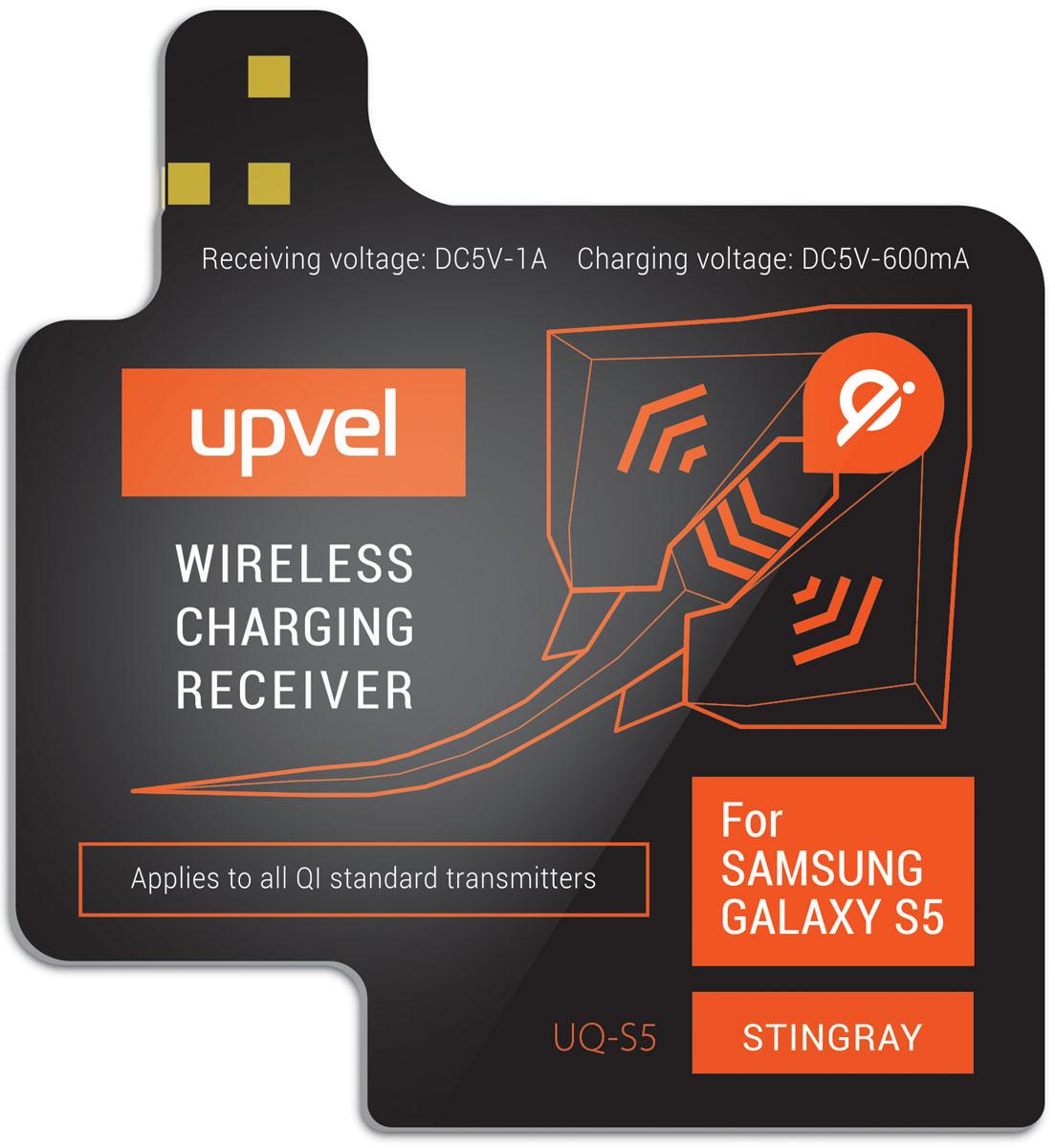 UPVEL UQ-S5 Stingray для Samsung Galaxy S5, Black модуль-приемник беспроводной зарядки стандарта QiUQ-S5 STINGRAYUPVEL UQ-NT4 позволяет заряжать Samsung Galaxy S5 при помощи беспроводных зарядных устройств стандарта Qi. Плоский модуль беспроводной зарядки фиксируется на аккумуляторной батарее смартфона, под задней крышкой. Устройство не влияет на нормальную работу смартфона и не изменяет его внешний вид.Рабочее расстояние: до 5-7 ммЭффективность: 500 мАчСтандарты: WPC