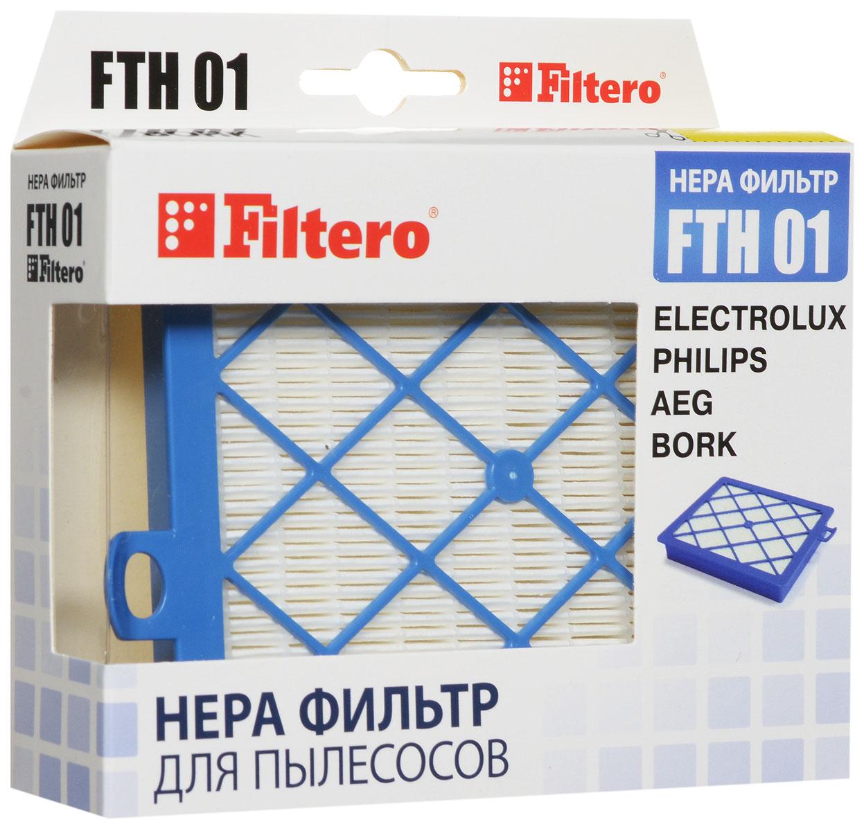 Filtero FTH 01 ELX Hepa-фильтр для Electrolux, Philips набор фильтров filtero fth 32 mie hepa для miele