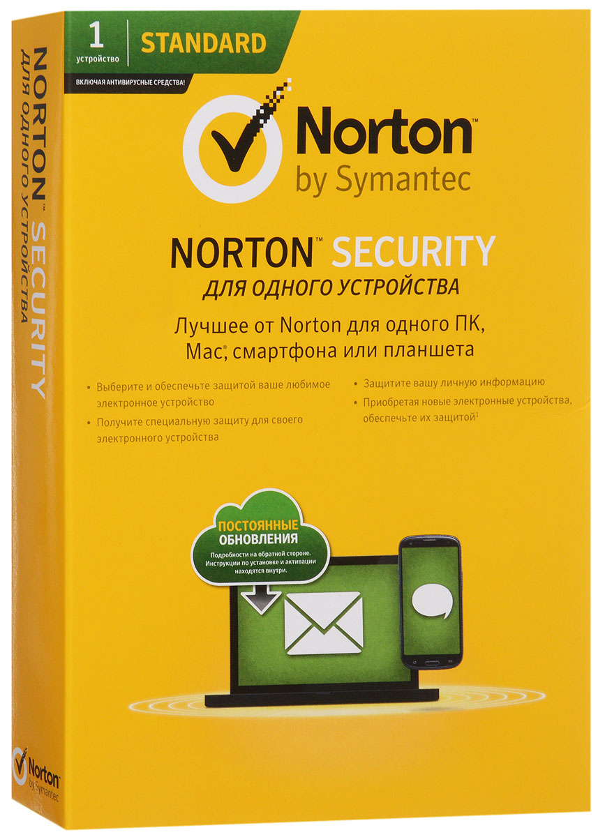 Norton Security Standard. Лицензия на 1 год (для 1 )