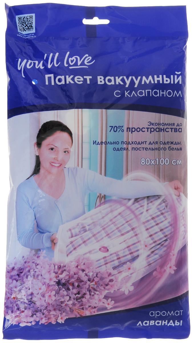 Пакет для хранения одежды Youll love, вакуумный, с клапаном, 80 x 100 см60304Вакуумный пакет Youll love, выполненный из плотного полиэтилена и полипропилена, предназначен для компактного хранения и перевозки одежды, постельных принадлежностей, мягких игрушек и прочего. Обеспечивает герметичную защиту вещей от влаги, пыли, моли и запаха. Пакет оснащен удобным клапаном и застежкой. Возможно многократное использование пакета.
