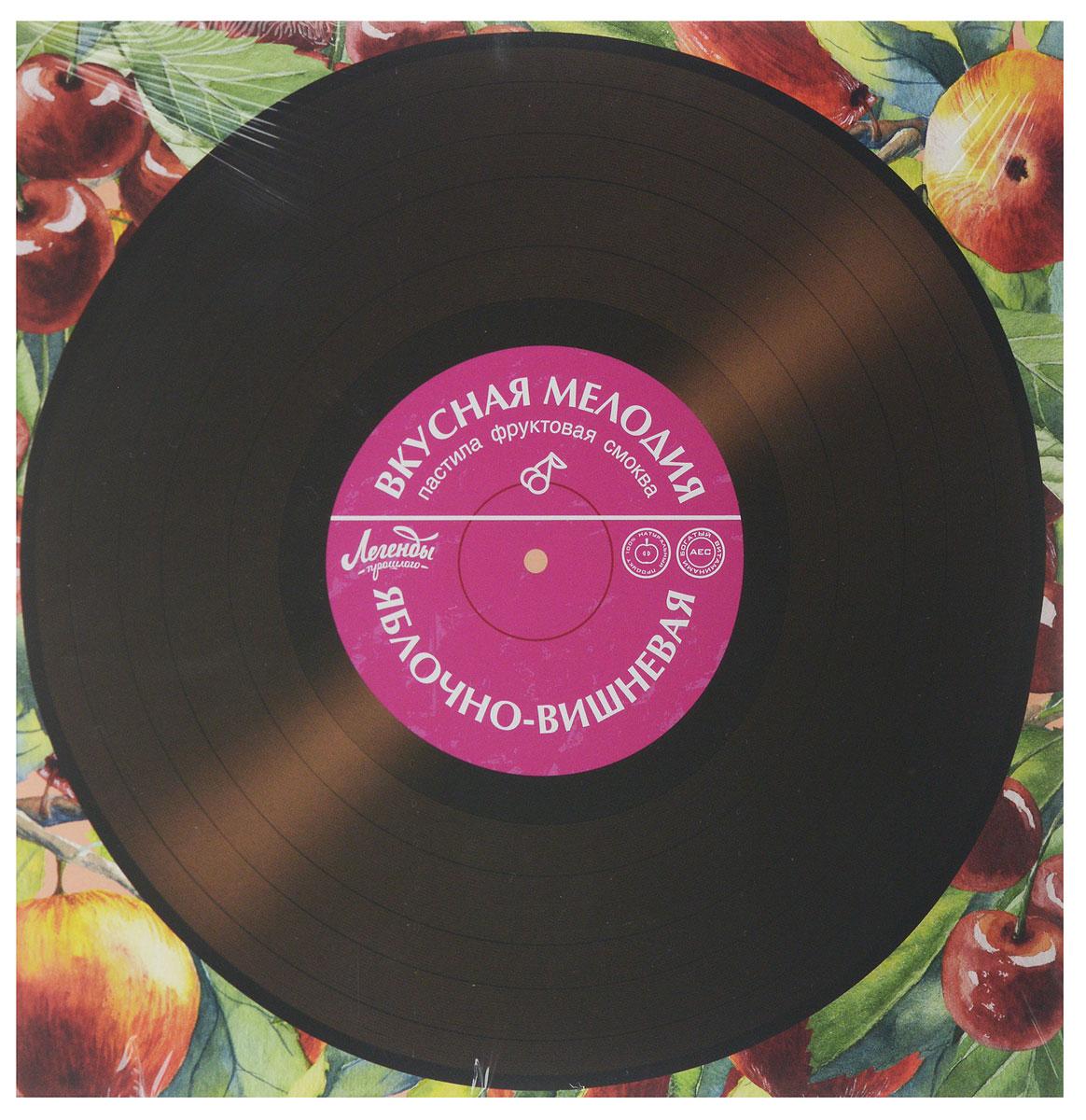 Вкусная помощь Пастила Вкусная мелодия яблочно-вишневая, 100 г вкусная помощь молочный шоколад тишина 100 г
