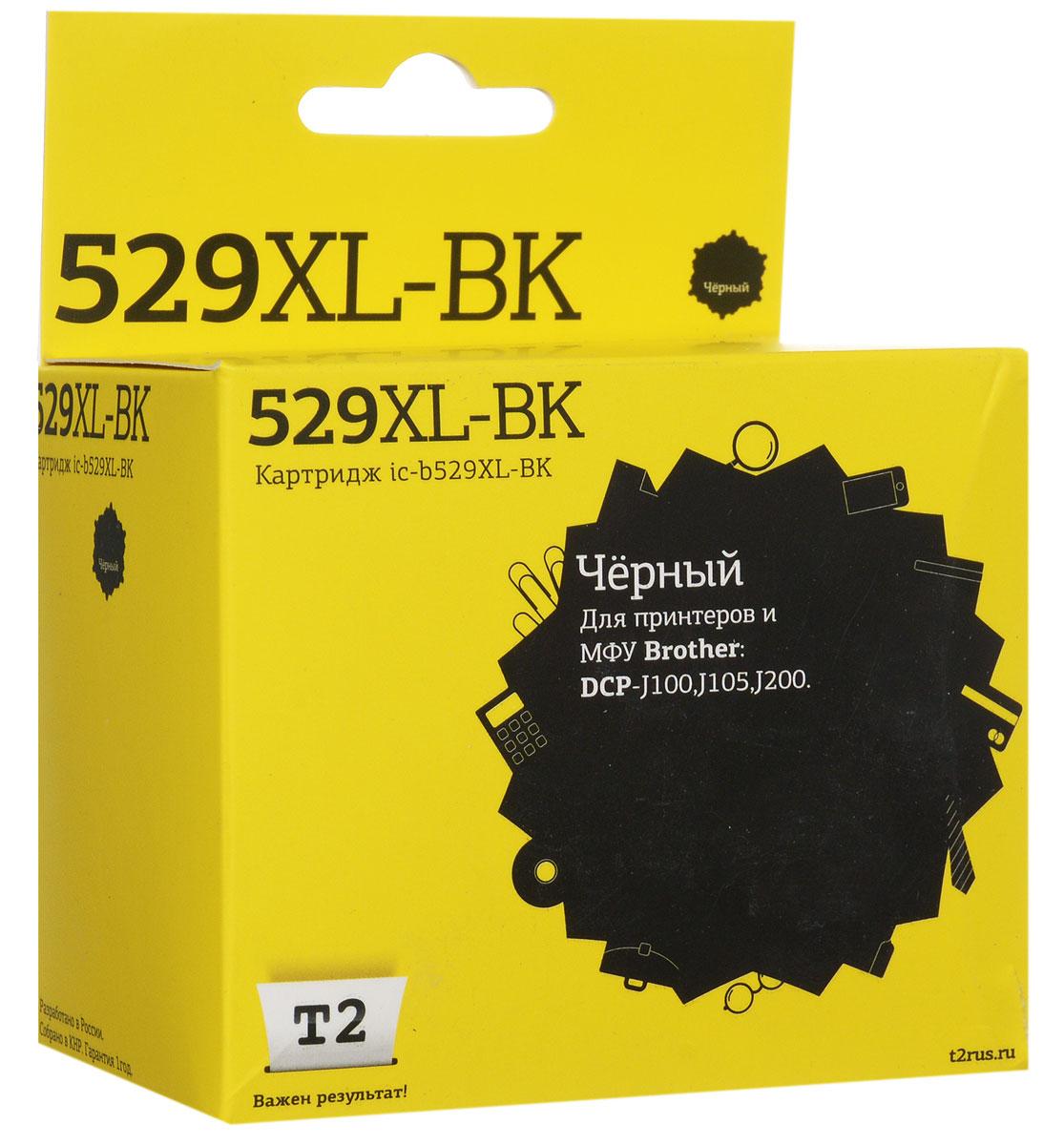 T2 IC-B529XL-BK картридж (аналог LC-529XL-BK) для Brother DCP-J100/J105/J200, Black