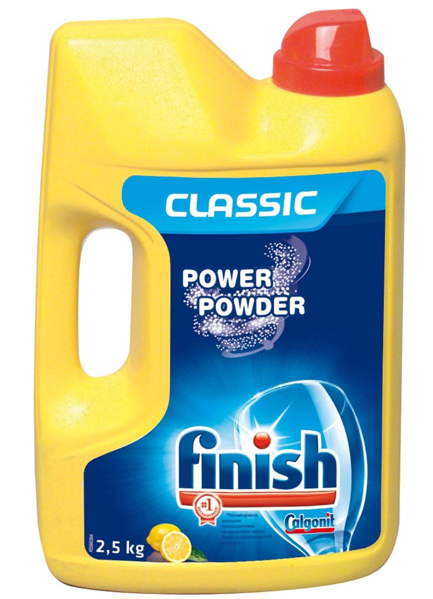 Finish Classic порошок для ПММ, Лимон, 2,5 кг130001Порошок для посудомоечных машин Finish Classic - это идеально чистая посуда раз за разом. Пригоревший жир от приготовления пищи, миски из-под хлопьев или грязные кастрюли - порошок для посудомоечных машин Finish придет на помощь в любой ситуации! Компонент StainSoaker с эффектом замачивания проникает в засохшие загрязнения и позволяет удалять их без замачивания вручную. Отмеряйте порошка столько, сколько вам нужно, результат же всегда будет безупречным.Рекомендуем дополнительно использовать Специальную Соль Finish для смягчения воды и ополаскиватель Finish для придания посуде блеска в комбинации с порошком Finish Classic для достижения отличных результатов мытья посуды.Товар сертифицирован.Уважаемые клиенты! Обращаем ваше внимание на возможные изменения в дизайне упаковки. Качественные характеристики товара остаются неизменными. Поставка осуществляется в зависимости от наличия на складе.