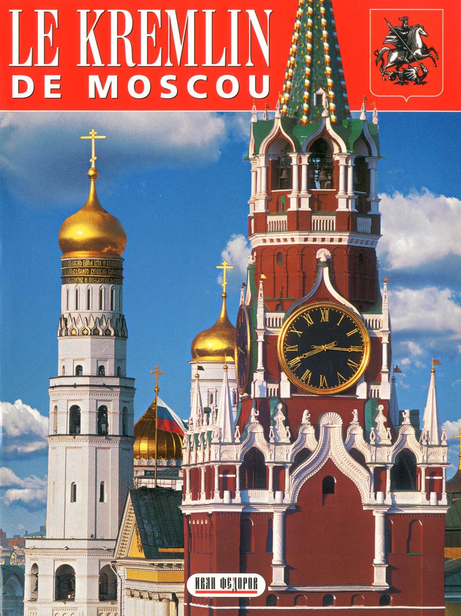 T. Heidor, P. Pavlinov Le kremlin de Moscou moscou
