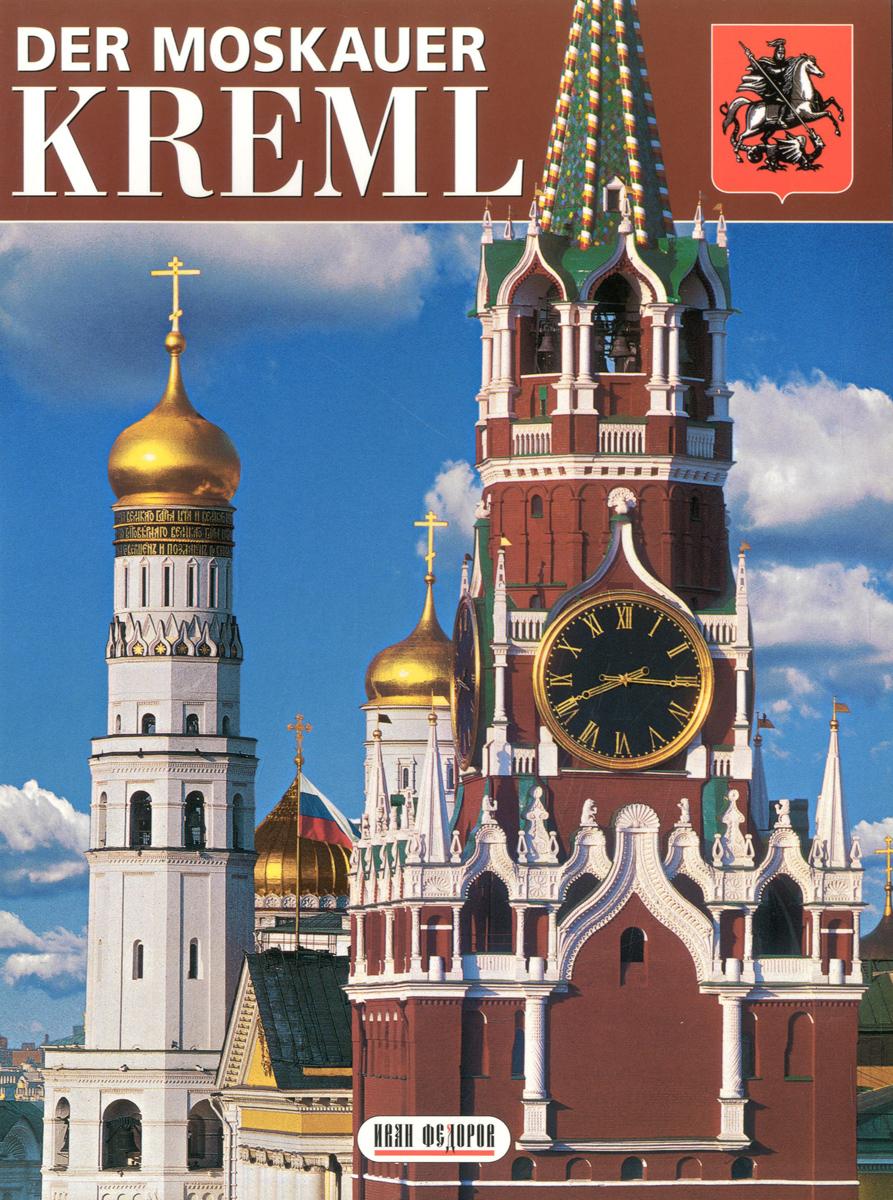 T. Gejdor, P. Pawlinow Der moskauer Kreml t spoerri spoerri kompendium der psychiatrie 8ed