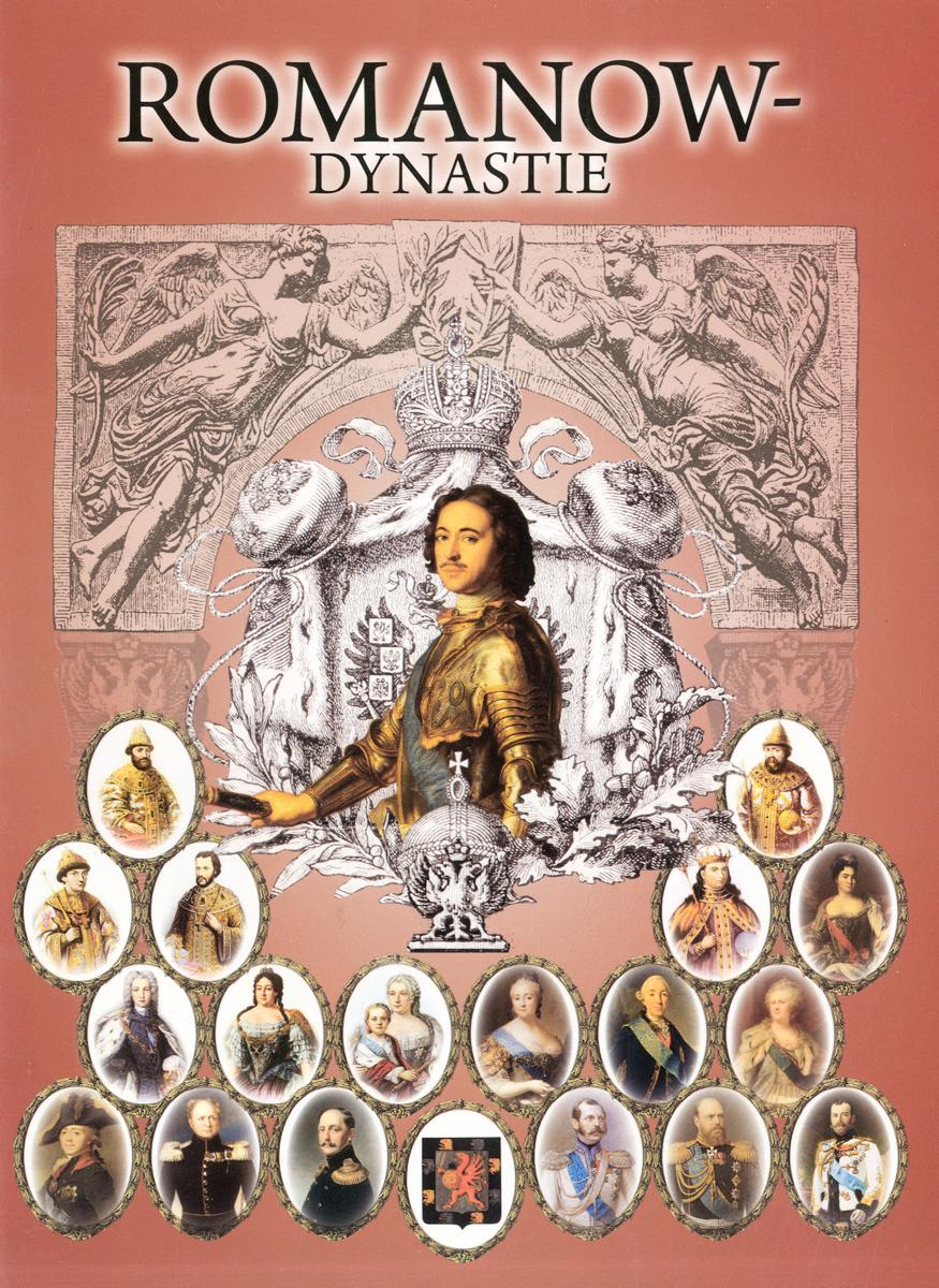 О. Н. Котомин Romanow-Dynastie шахмагонов н любовные драмы у трона романовых