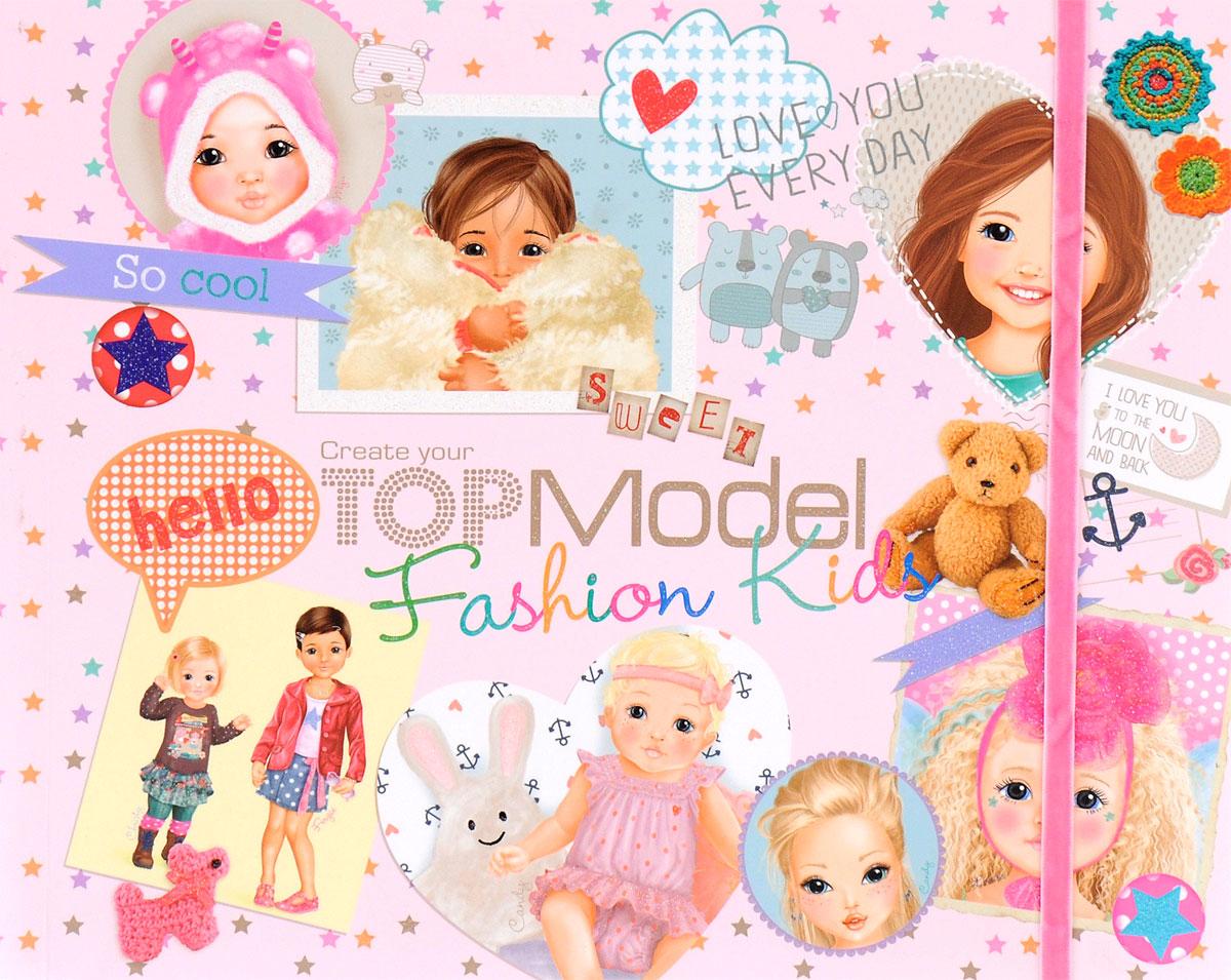 Top Model: Fashion Kids. Раскраска (+наклейки)
