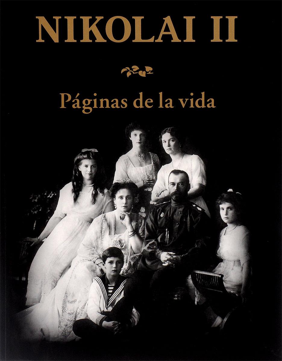 Yu. B. Shelaev, E. P. Shelaeva, N. Yu. Semenov, L. A. Protsai Nikolai II: Paginas de la vida gf go7300 b n a3 gf go7400 b n a3