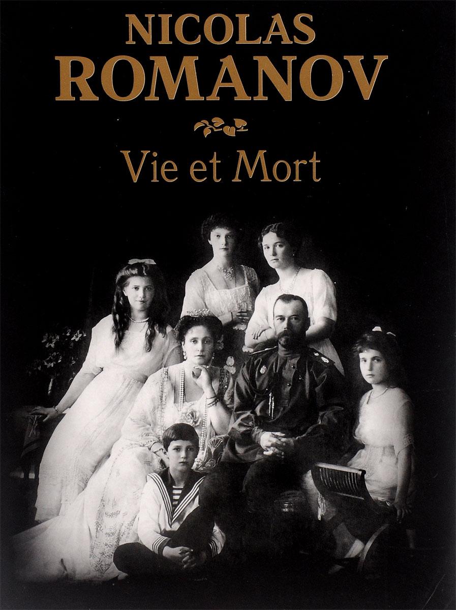 Yuri Shelayev, Elizabeth Shelayeva, Nicolas Semenov Nicolas Romanov: Vie et mort mort