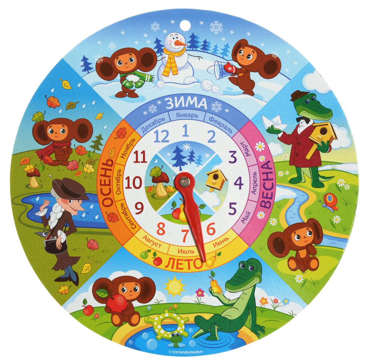 Русский стиль Обучающая игра Часы Чебурашка