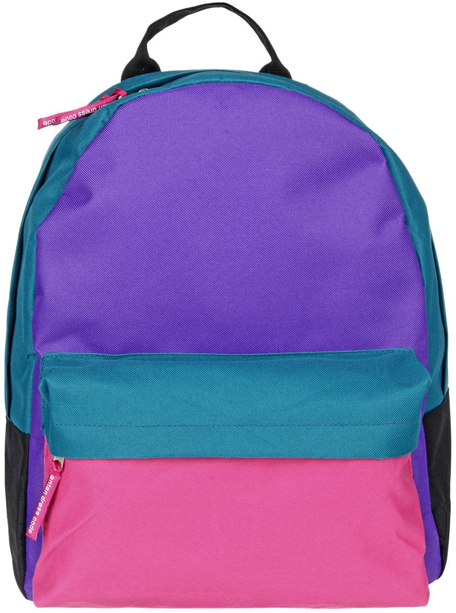 Рюкзак женский Antan, цвет: бирюзовый, фиолетовый, розовый. 6-7