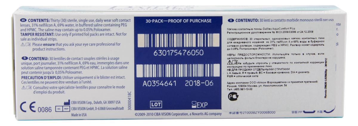 Alcon-CIBA Visionконтактные линзы Dailies AquaComfort Plus (30шт / 8. 7 / 14. 0 / -5. 00) Alcon