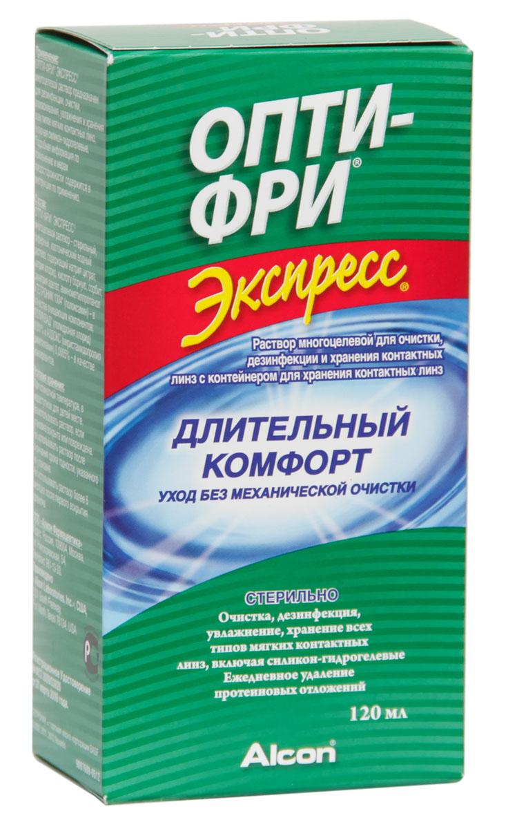 """Опти-Фри Раствор для контактных линз """"Экспресс"""", с контейнером, 120 мл, Alcon"""