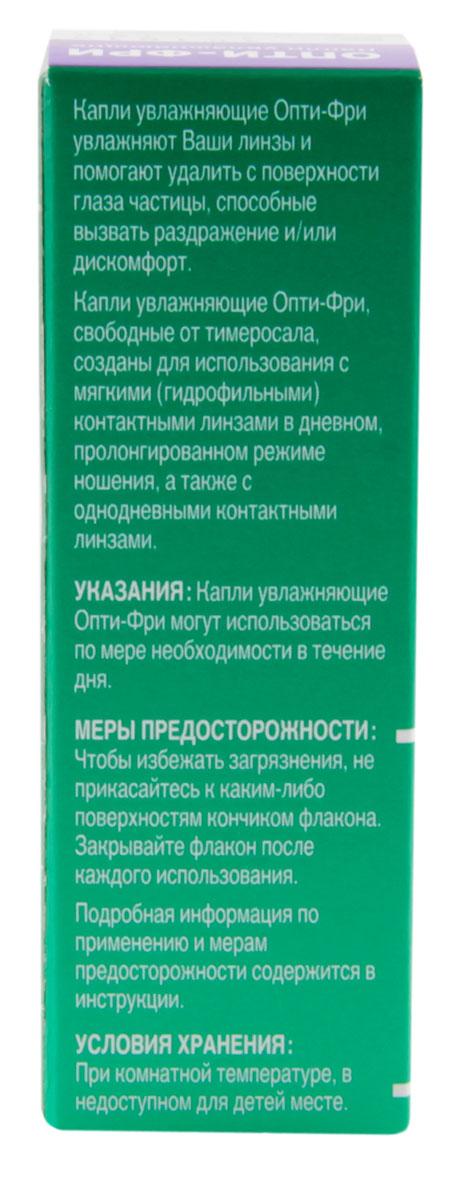 Аlcon Капли для контактных линз