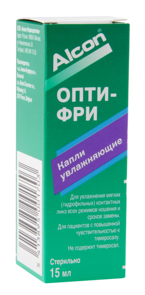 "Аlcon Капли для контактных линз ""Опти-Фри"", 15 мл, Alcon"