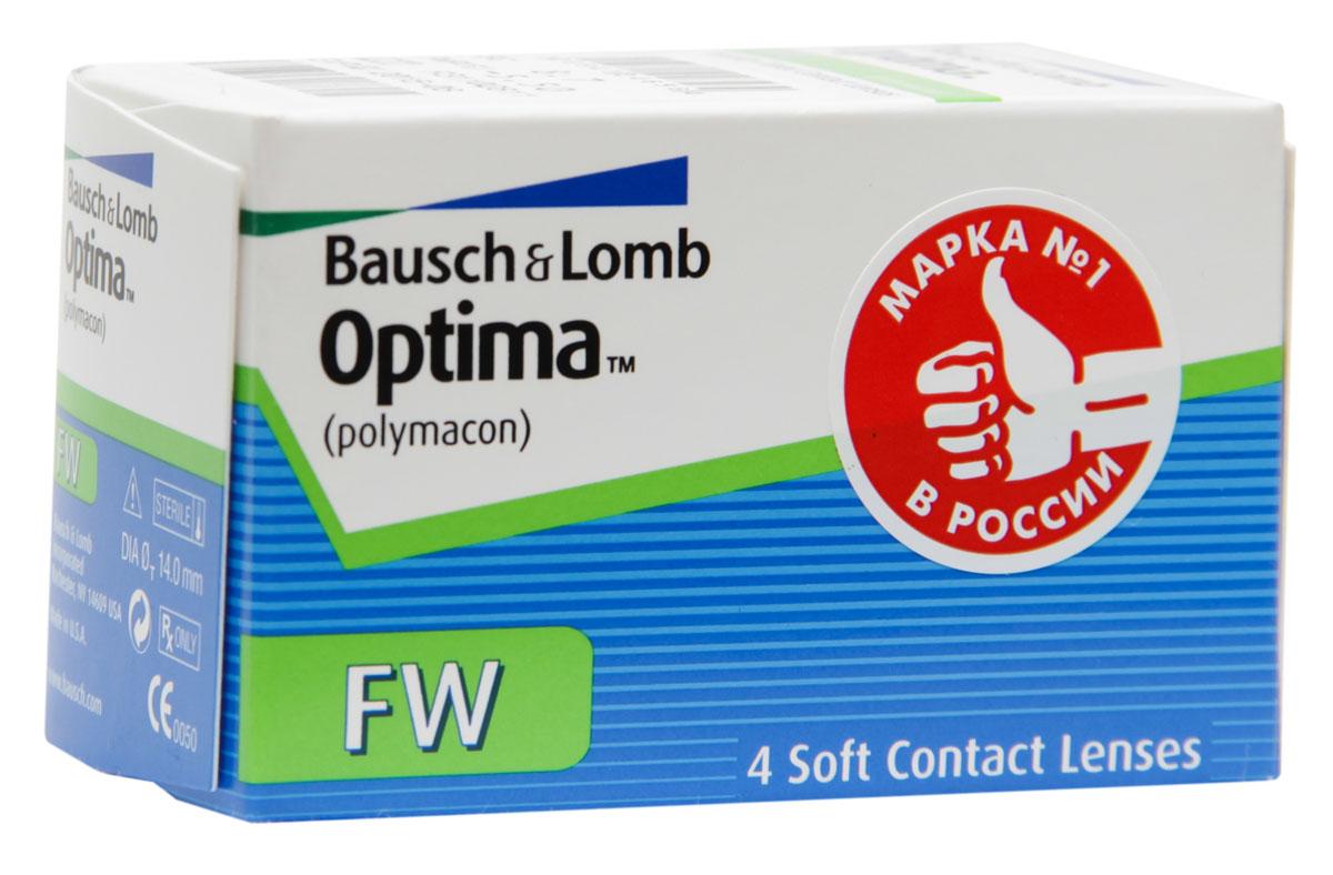 Bausch + Lomb контактные линзы Optima FW (4шт / 8.7 / -4.50)12090Контактные линзы Optima FW производства компании Bausch&Lomb выпускаются уже долгое время и на сегодня являются одними из самых популярных благодаря непревзойденному комфорту.Мягкие гидрогелевые линзы Optima FW изготавливаются из материала полимакон комбинированным способом. Особенность такого процесса заключается в том, что наружная поверхность линз формируется полимеризацией, а внутренняя производится точением. Благодаря этому линза имеет идеальную посадку и остается на глазу совершенно незамеченной.Толщина линзы Optima FW с оптической силой -3,00 составляет 0,035 мм в центре, что обеспечивает хорошее пропускание кислорода к роговице, как следствие - комфортность ношения линз. Плюсовые контактные линзы Optima FW значительно толще - 0,26 мм. Оптическая зона линз - 8 миллиметров.Контактные линзы Optima FW не меняют цвет глаз, но имеют тонировку, предназначенную для простоты операций снятия и надевания линз. Для облегчения манипуляций с линзами их снабжают индикатором инверсии (буквы BL).Замена через 3 месяца. Характеристики:Материал: полимакон. Кривизна: 8.7. Оптическая сила: - 4.50. Содержание воды: 38,6%. Диаметр: 14 мм. Количество линз: 4 шт. Размер упаковки: 7,5 см х 5 см х 4 см. Производитель: США. Товар сертифицирован.Контактные линзы или очки: советы офтальмологов. Статья OZON Гид
