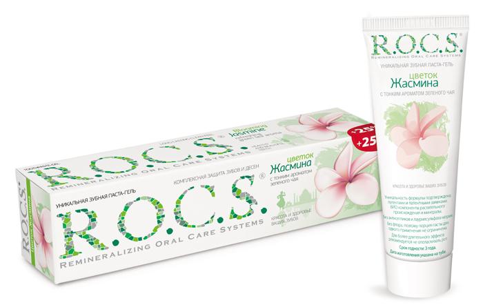 R.O.C.S. Зубная паста Цветок жасмина, 75 мл32700013Зубная паста с натуральным экстрактом, приготовленным из листьев зеленого чайного куста, придающим пасте не только целебные свойства, но и необыкновенный тонкий аромат зеленого чая снотками жасмина.
