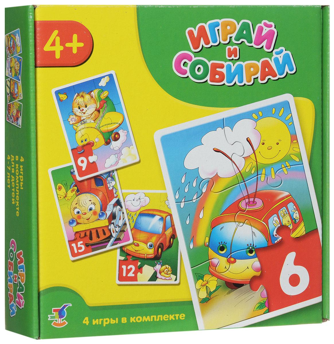 Дрофа-Медиа Пазл для малышей Играй и собирай 4 в 1 2944