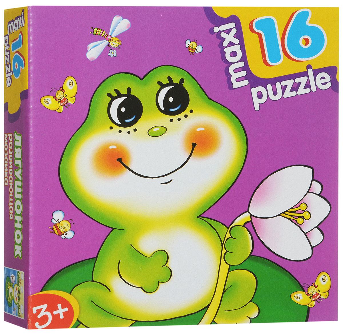Дрофа-Медиа Пазл для малышей Лягушонок дрофа медиа пазл для малышей играй и собирай 4 в 1 2944