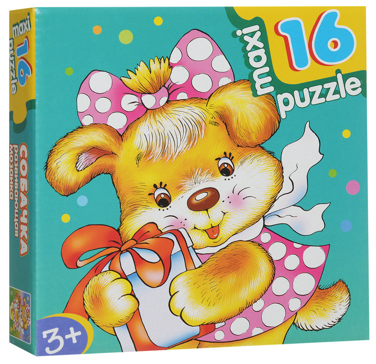 Дрофа-Медиа Пазл для малышей Собачка дрофа медиа пазл для малышей играй и собирай 4 в 1 2938