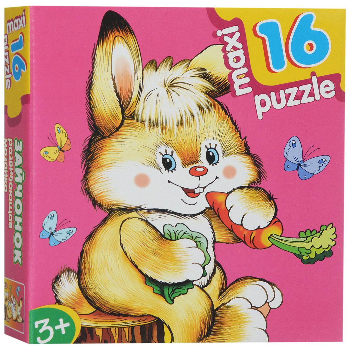 Дрофа-Медиа Пазл для малышей Зайчонок дрофа медиа пазл для малышей играй и собирай 4 в 1 2944