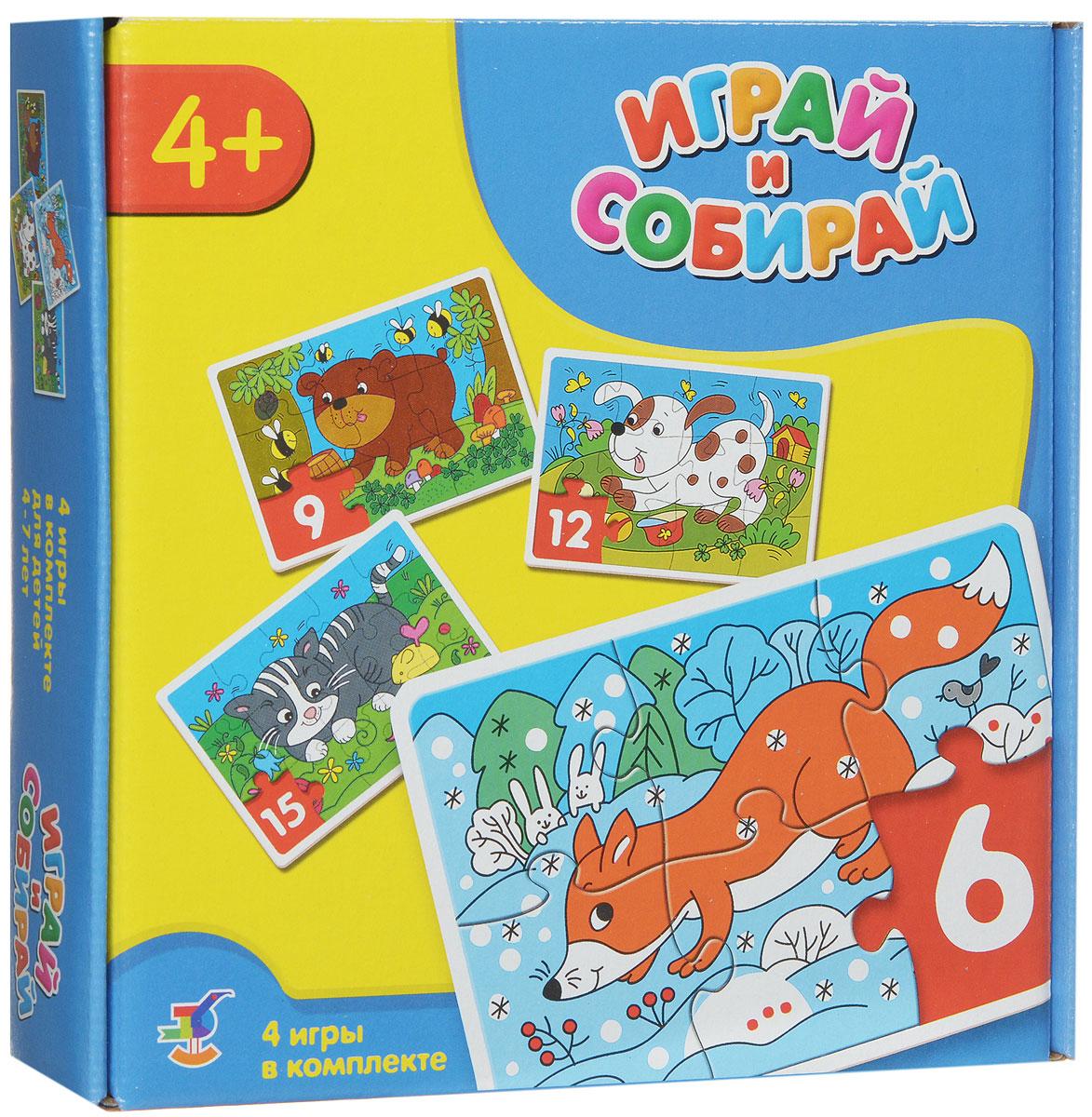 Дрофа-Медиа Пазл для малышей Играй и собирай 4 в 1 2947 дрофа медиа пазл для малышей играй и собирай 4 в 1 2938