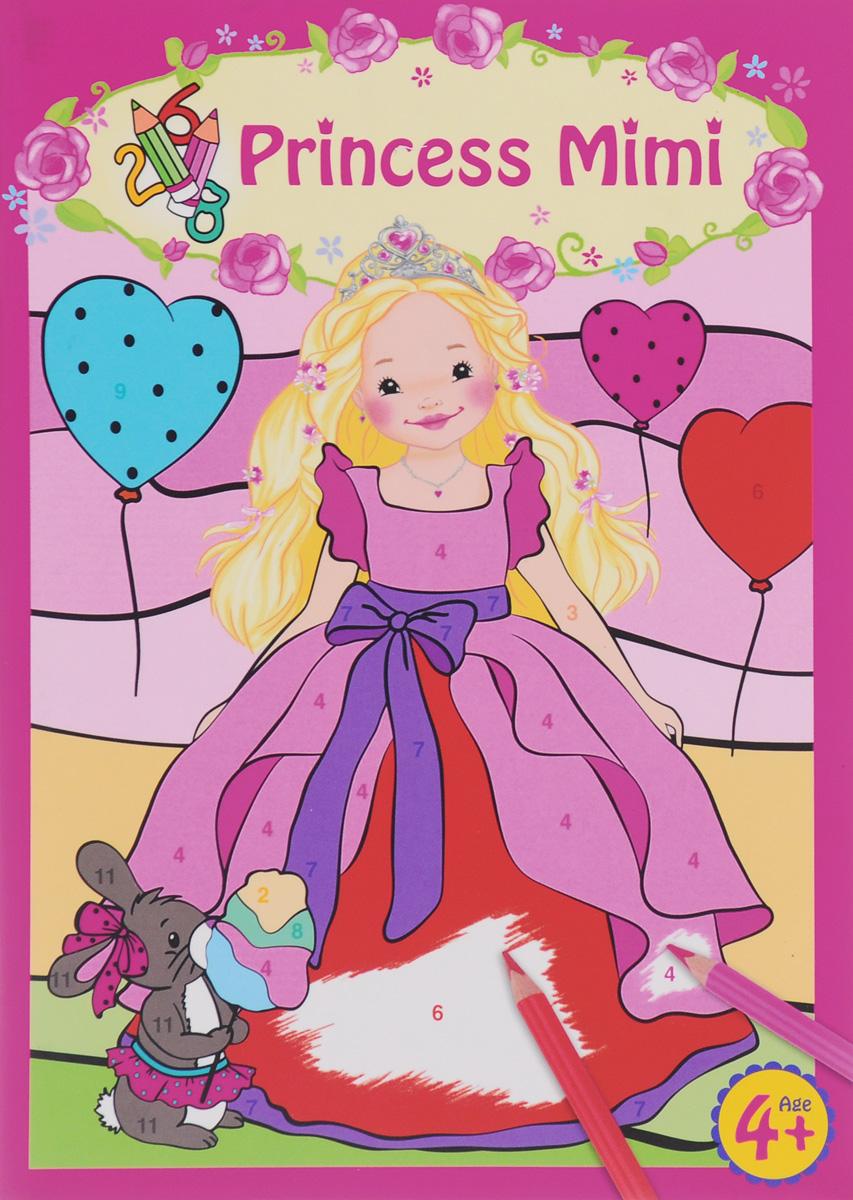 Купить Princess Mimi. Раскраска (+ наклейки)