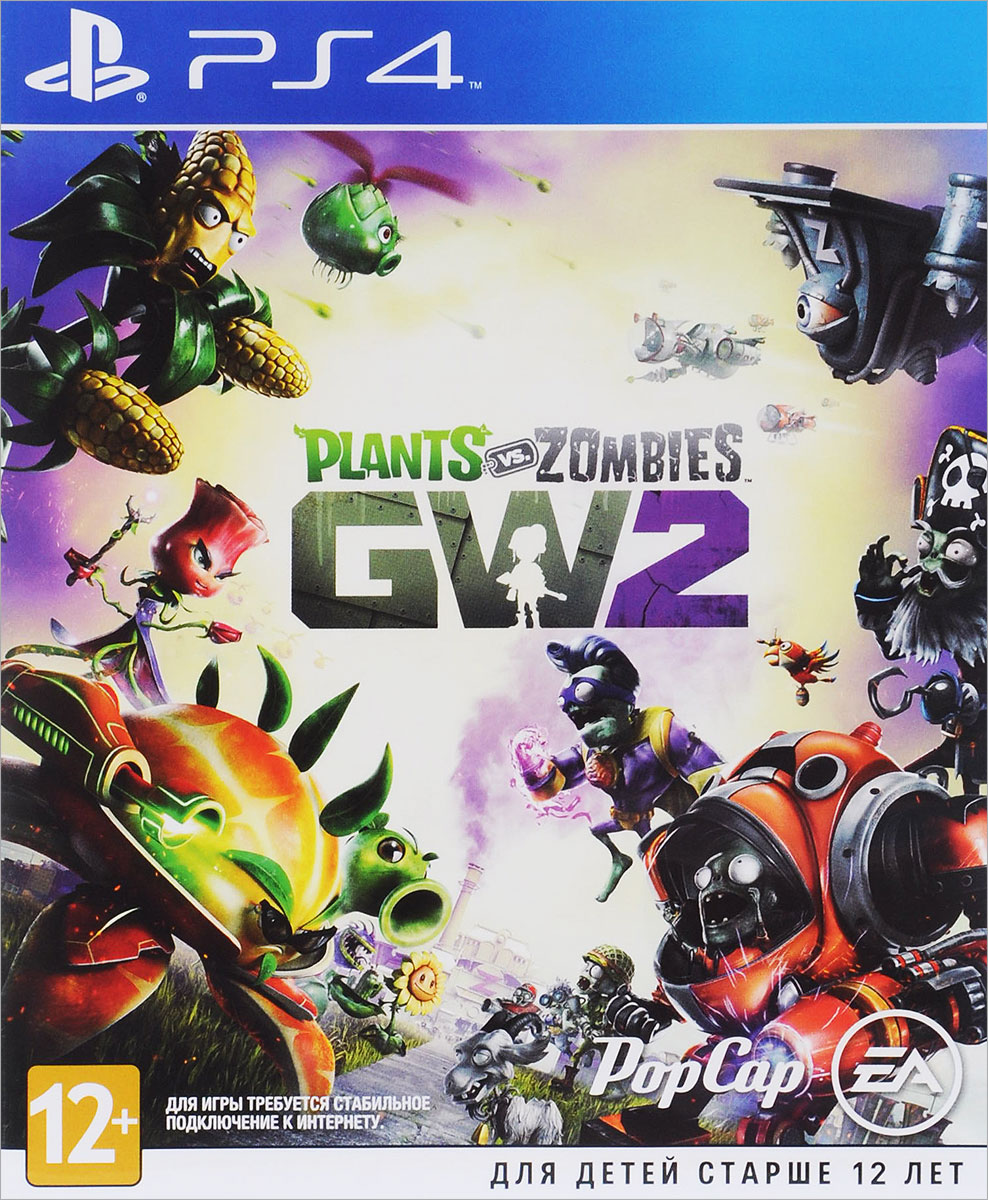 Plants vs. Zombies Garden Warfare 2 (PS4) игра plants vs zombies garden warfare 2 [ps4]