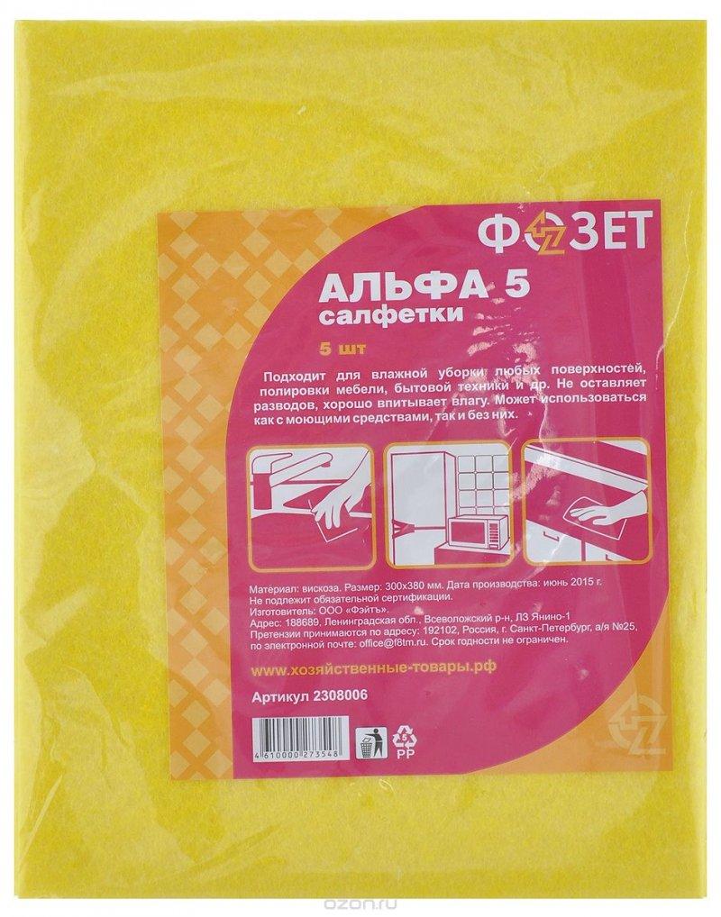 Cалфетка универсальная Фозет Альфа-5, цвет: желтый, 30 х 38 см, 5 шт177032, 2308006_желтыйУниверсальные салфетки Фозет Альфа-5, выполненные из мягкого нетканого вискозного материала, подходят как для сухой, так и для влажной уборки. Изделия превосходно впитывают влагу, не оставляют разводов и волокон. Позволяют быстро и качественно очистить кухонные столы, кафель, раковину, сантехнику, деревянную и пластмассовую мебель, оргтехнику, поверхности стекла, зеркал и многое другое. Можно использовать как с моющими средствами, так и без них.Размер салфетки: 30 см х 38 см.