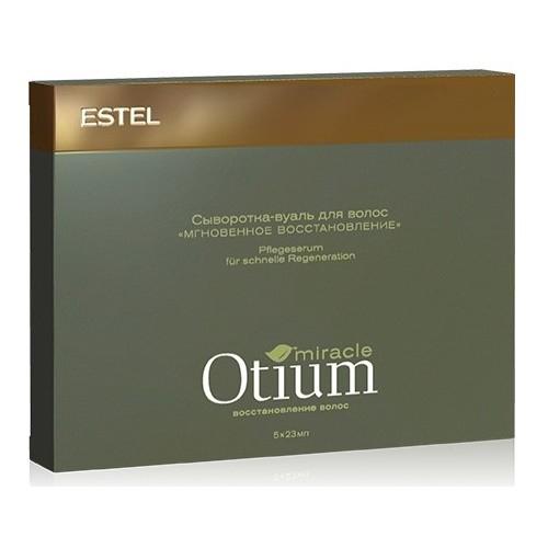 Estel Otium Miracle Сыворотка-вуаль Мгновенное восстановление 5*23 млOTM.34Estel Otium Miracle Сыворотка - вуаль «Мгновенное восстановление». Лёгкая консистенция сыворотки с активным комплексом Mirаcle Revivаl мгновенно восстанавливает сухие и повреждённые волосы, обволакивая каждый волосок невесомой вуалью. Под защитой тонкой невидимой плёнки волосы быстро и эффективно восстанавливают повреждённую структуру, становятся эластичными и шелковистыми.