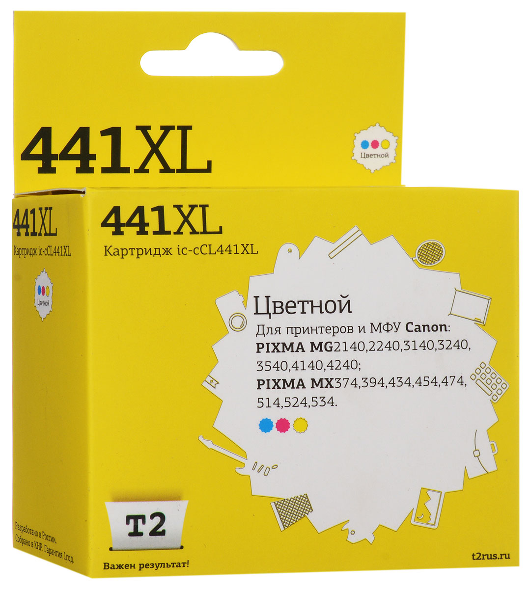 T2 IC-CCL441XL картридж (аналог CL-441 XL) для Canon PIXMA MG2140/3140/3540/MX394/434/474 картридж t2 ic cpg440xl для canon pixma mg2140 3140 3540 mx394 434 474 black