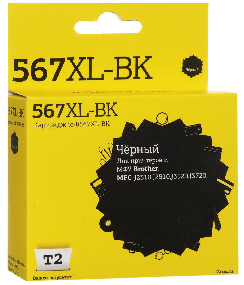 T2 IC-B567XL-BK картридж (аналог LC-567XL-BK) для Brother MFC-J2310/J2510/J3520/J3720, Black картридж brother lc565xlm magenta для mfc j2510 mfc j2310 mfc j3720 mfc j3520